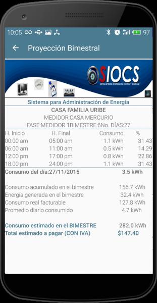siocs-app-2
